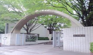 第5回椙山女学園食育推進センター講演会