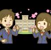学校指定制服のブレザー化決定のお知らせ(長久手市)